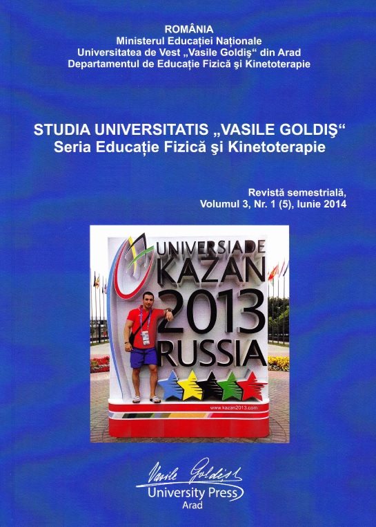 Răzvan Nicoară ‒ 8th place in weightlifting (men's 69kg)at The 27th Summer Universiade in Kazan, Russia, 2013